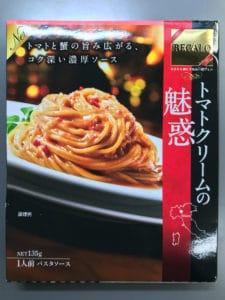 日本製粉 REGALO トマトクリームの魅惑 【レビュー】