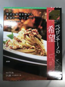 日本製粉 REGALO ペペロンチーノの希望 【レビュー】