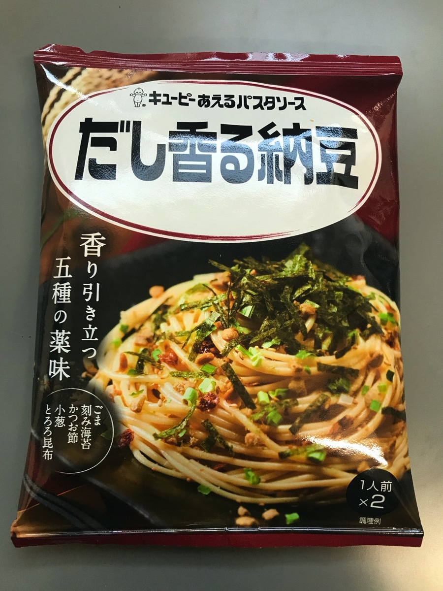 【ネバネバ】 キューピーあえるパスタシリーズ だし香る納豆 【レビュー】